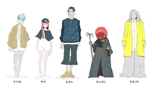 小説『虚無病』に登場するキャラクターのイメージ