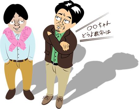 「フジワラノリ化」論 第9回 石橋貴明