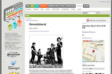 世界最大級の音楽国際見本市『South By Southwest 2010』レポート