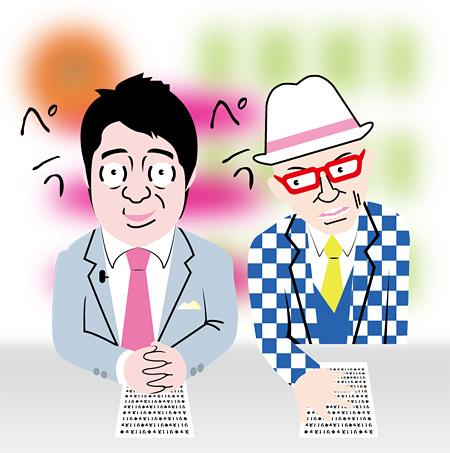 「フジワラノリ化」論 第15回 加藤浩次