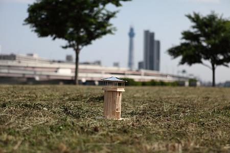 Photo: Masahiro Hasunuma<br>©Tadashi KAWAMATA