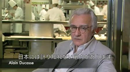 アラン・デュカス(シェフ)
