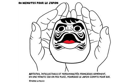 震災後の日本に送られた仏アーティストからのビデオメッセージ