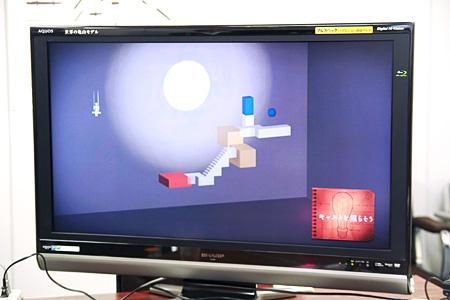 『無限回廊 光と影の箱』プレイ画面