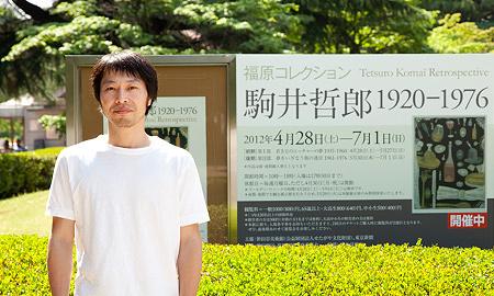 曽我部恵一と行く世田谷美術館『駒井哲郎1920-1976』展