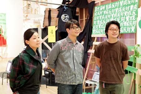 Nadegata Instant Party(左から:野田智子、山城大督、中崎透)