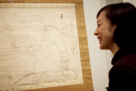 『すたすた坊主』早稲田大学會津八一記念博物館蔵