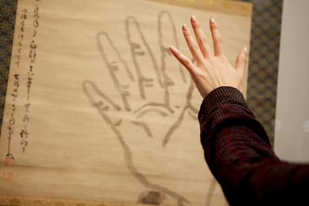 『隻手』久松真一記念館