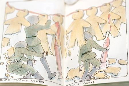 『いちご戦争』原画より ©今日マチ子