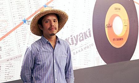 音楽家・青柳拓次と行く『上を向いて歩こう』展