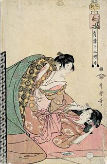 喜多川歌麿『青楼十二時 続 辰ノ刻』(第1期展示作品)