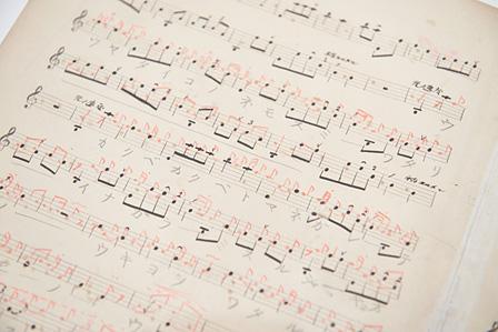 田中正平採譜『長唄 越後獅子』1910年 明治学院大学図書館付属日本近代音楽館蔵