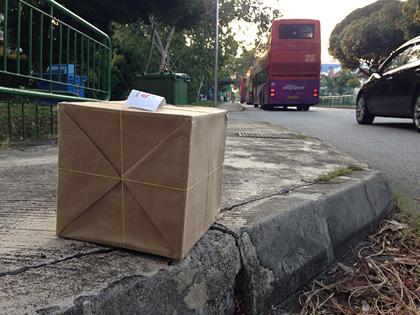 勝本雄一朗『BOX RUN』