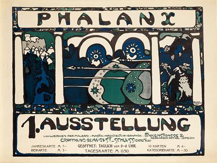 ワシーリー・カンディンスキー『ファーランクス第一回展覧会』 1901年、リトグラフ・紙、50.1×66.8cm、Ruki Matsumoto Collection Board