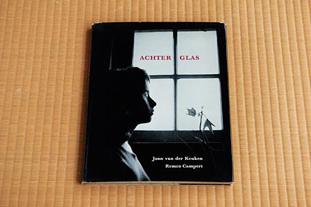 ヨハン・ヴァン・デル・クーケン『Achter Glas』(1957年)