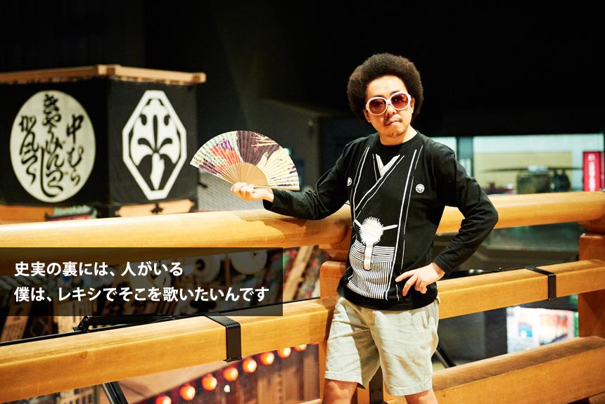 「人生ラフ&ピース」なレキシと行く江戸東京博物館・お江戸探訪