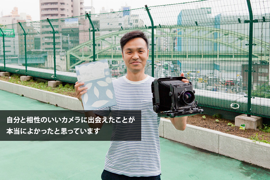 今さら人に聞けない、写真再入門 Vol.3 自分にとって相性の良いカメラとは? 本城直季に聞く写真表現と技術