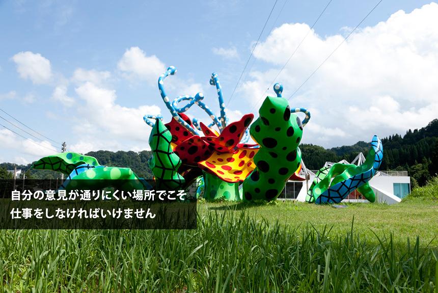 現代アートが嫌いでもいい。大規模すぎる『大地の芸術祭』ガイド