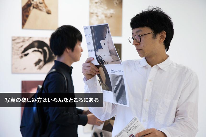 今さら人に聞けない、写真再入門 Vol.4 音楽家・井手健介とめぐる、写真が好きになるおすすめのアートスポット5選
