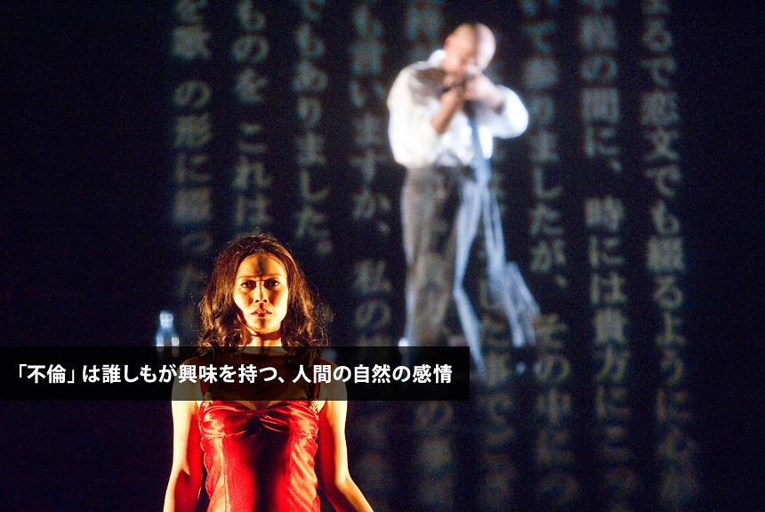 不倫とカルチャーの深い関係。中谷美紀が4年ぶりに演じる名作劇