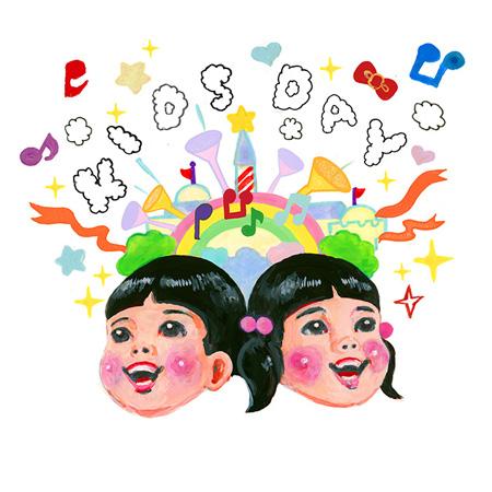 『KIDS DAY』ロゴ