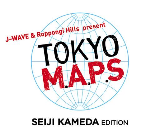 『J-WAVE & Roppongi Hills present TOKYO M.A.P.S SEIJI KAMEDA EDITION』ロゴ