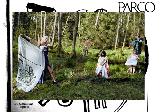 「PARCO 2016 AW」キャンペーン