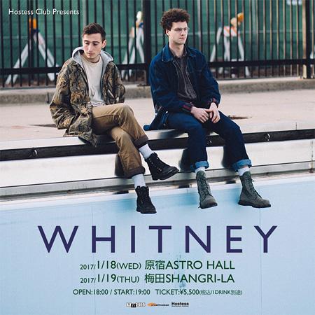 『WHITNEY JAPAN TOUR 2017』イメージビジュアル