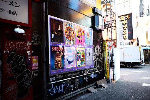 『シブカル〈秋〉祭。2016 ~やっぱり渋谷で会いましょう~』(PHOTO:岩澤高雄)