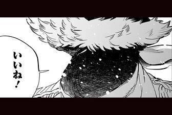 中村光 10年ぶり新連載『ブラックナイトパレード』第2話