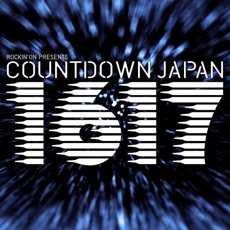 『COUNTDOWN JAPAN 16/17』ロゴ