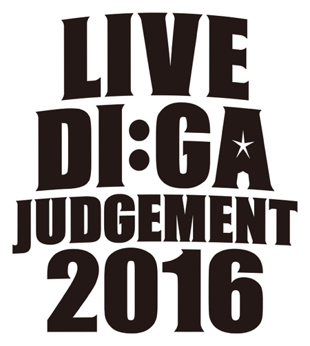 『LIVE DI:GA JUDGEMENT 2016』ロゴ