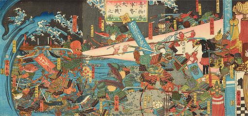 歌川広景『青物魚軍勢大合戦之図』