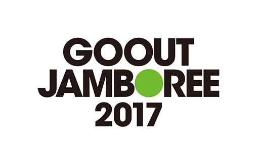 『GO OUT JAMBOREE 2017』ロゴ