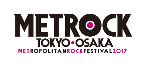 『METROPOLITAN ROCK FESTIVAL 2017』ロゴ