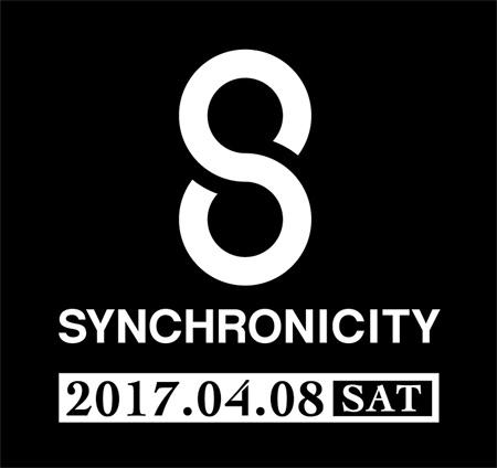 『SYNCHRONICITY'17』ビジュアル