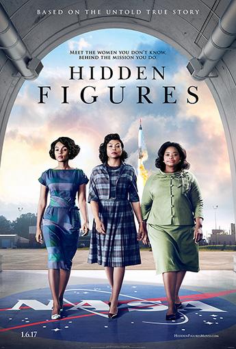 『Hidden Figures(原題)』ポスタービジュアル