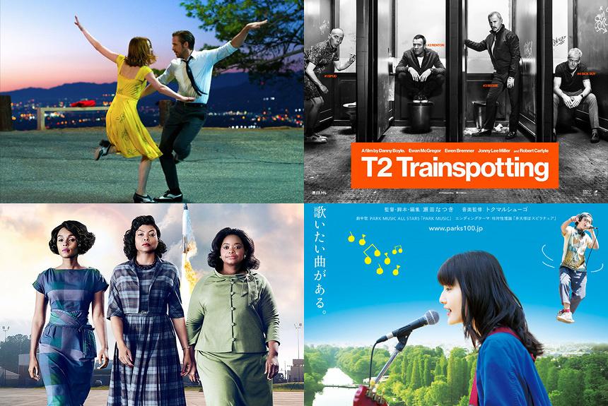 ラ・ラ・ランドからトレスポまで 音楽に注目したい新作映画10選