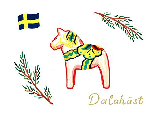 伝統的な花模様が描かれたダーラへスト