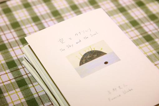 ワークショップ用に占部とスタッフが制作した子供向けの神話の冊子 Photo:Yukiko Koshima