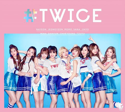 TWICEの日本デビューアルバム『#TWICE』初回限定盤Aジャケット