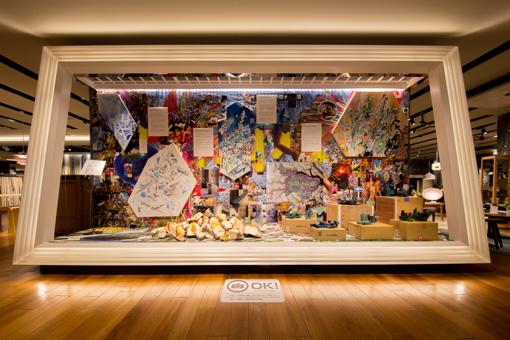 中央本線画廊『PostTown Bricolage』 photo by Yuta Akiyama