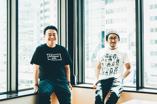 左から:岡田一男、家入一真 撮影:永峰拓也