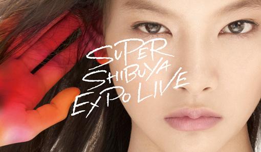 『SUPER SHIBUYA EXPO LIVE』メインビジュアル