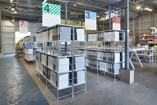 スクラップファイル。このファイルだけでも総数は数十万冊に及ぶという ©Nacása & Partners