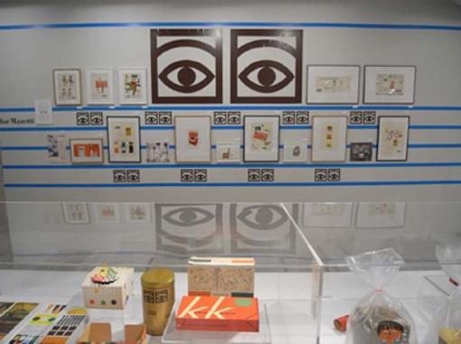 オーレ・エクセル展の様子。マゼッティ社のコーナーではオーレ・エクセルが手がけたパッケージが並ぶ。