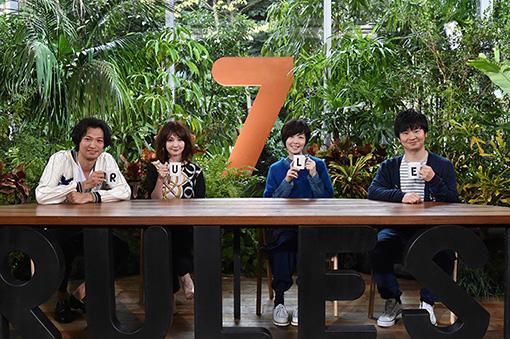 左から:青木崇高、YOU、本谷有希子、若林正恭