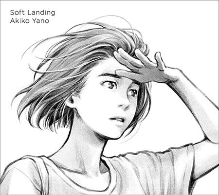 矢野顕子『Soft Landing』ジャケット