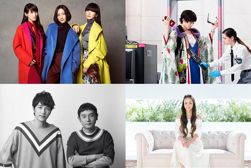 今年の『紅白』は東京と五輪が鍵?Perfumeや椎名林檎に注目