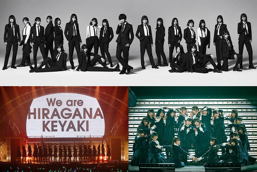 暴動系から楽曲派、そして欅坂46 2017年アイドル界を回顧